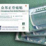 Китайские пластыри для суставов: польза или вред?