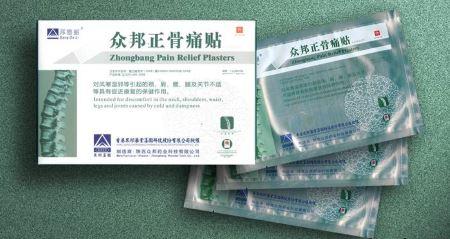 Китайские пластыри для суставов