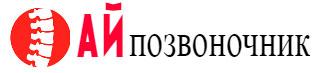 ipozvonochnik.ru