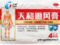 Изображение - Китайские пластыри для суставов и позвоночника kitajskij-plastyr