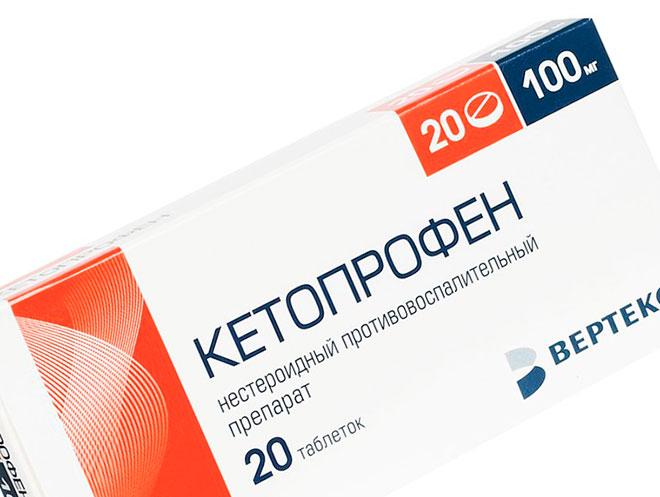 упаковка кетопрофена в таблетках