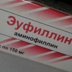 Лучшие сосудорасширяющие препараты для головного мозга при шейном остеохондрозе