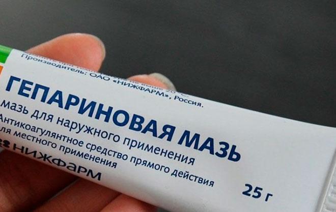 Лечение остеохондроза шейного мазь thumbnail