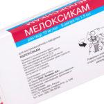 Самые лучшие уколы при остеохондрозе шейного отдела